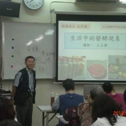 王正興 講師
