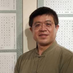 吳培基 講師